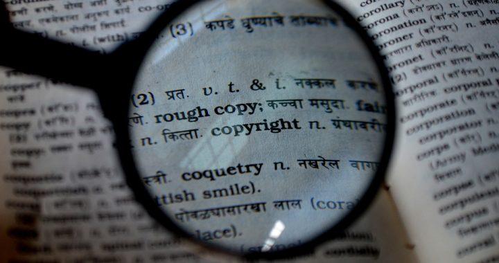 Il diritto d'autore e il termometro del progresso